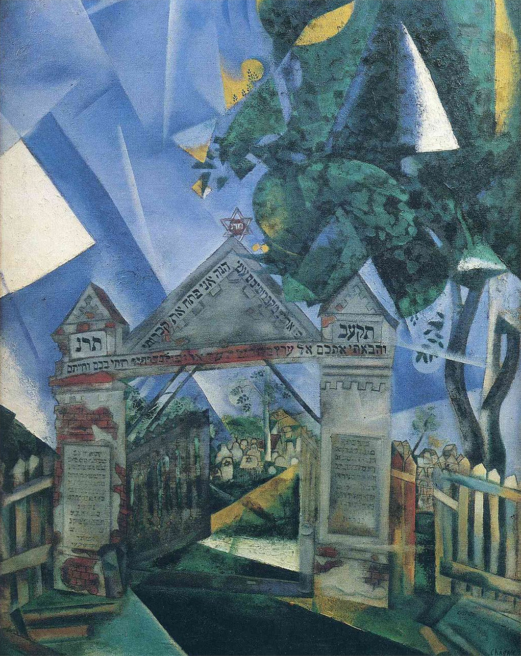 1917-The-Gates-of-the-Cemetery