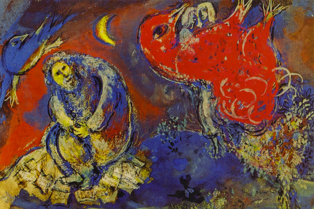 Jewish Museum Milwaukee's collection is the 14 foot by 19 foot Chagall Tapestry.