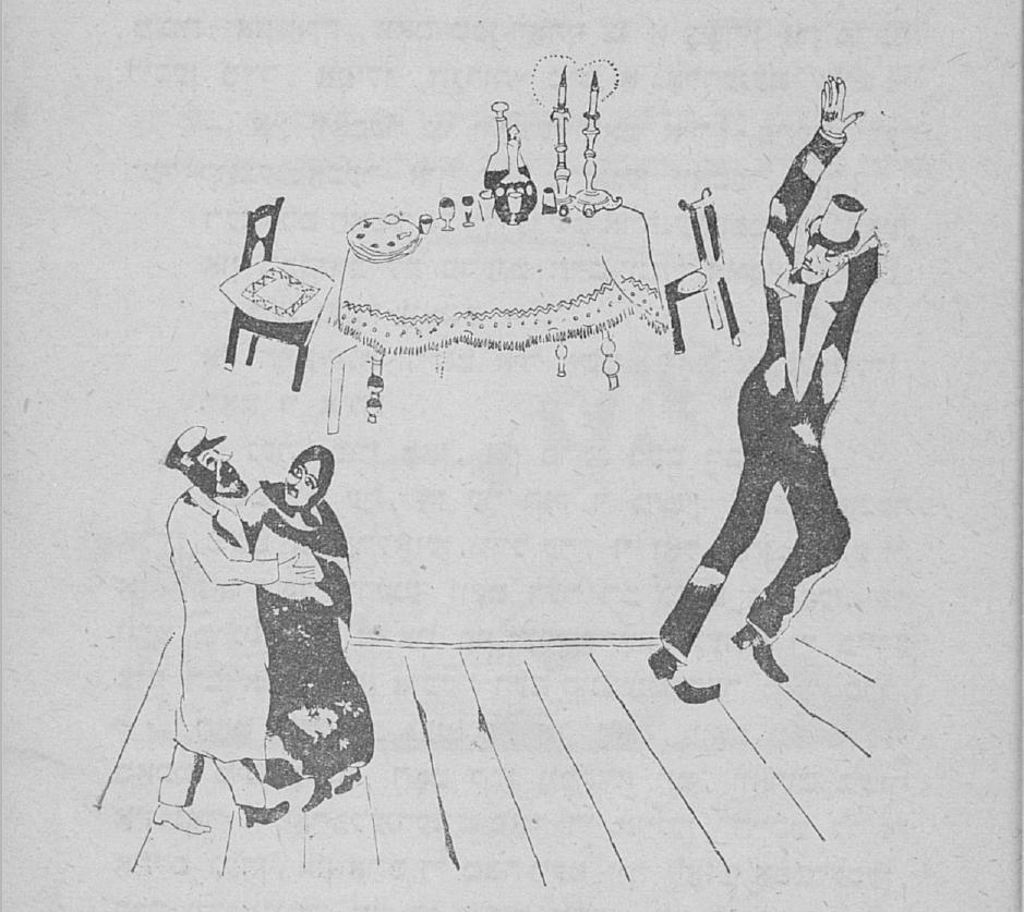 Peretz's The Magician