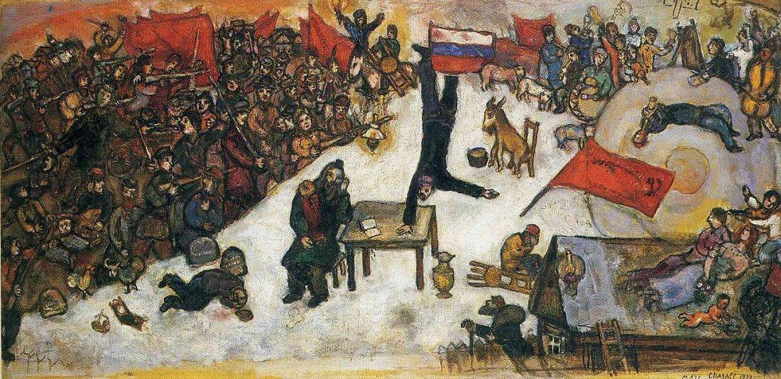 La Revolution - 1937 1968
