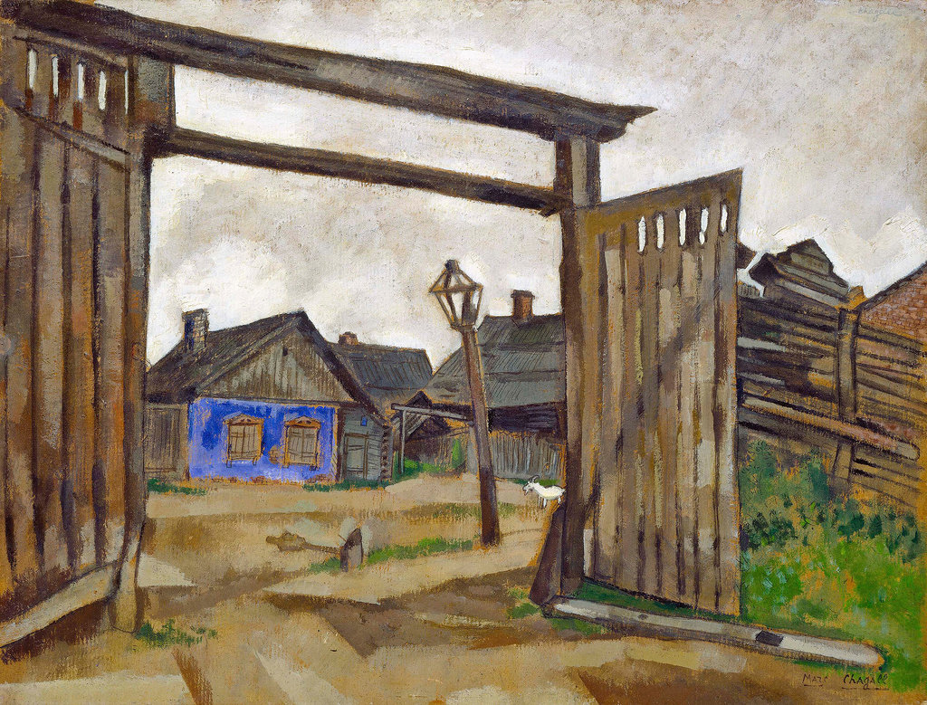 House at Vitebsk (1917)